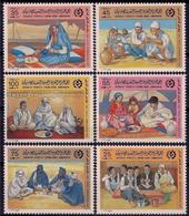 Libya 1984 Food Fair Tea Drink Customs Costumes Heritage Berber/Tuareg/People NH * - Libye
