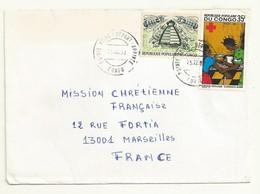 CONGO  TP  CROIX  ROUGE  1981   SUR LETTRE - Congo - Brazzaville