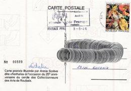 L4D271 Secap 59 Nord 15 Anniv Chorale De L'Europe Roubaix 03 03 1983/CP Illustrée Signée  Nathalia - Marcophilie (Lettres)