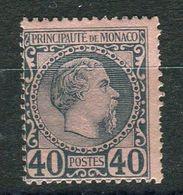 MONACO ( POSTE ) Y&T N° 7  TIMBRE  NEUF  AVEC  TRACE  DE  CHARNIERE , A  VOIR . - Monaco