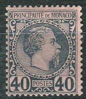 MONACO ( POSTE ) Y&T N° 7  TIMBRE  NEUF  SANS  GOMME  AVEC  TRACE  DE  CHARNIERE , A  VOIR . - Monaco