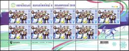 Ukraine 2018. #1699 MNH/Luxe. Klb. Ukrainian Paralympians In Pyeongchang - 2018. - Inverno 2018 : Pyeongchang