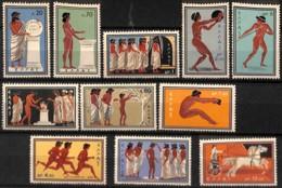 NB - [828576]B/TB//**/Mnh-c:28e-Grèce 1960 - N° 713/23, Rome, Jeux Olympiques, SC - Ete 1960: Rome