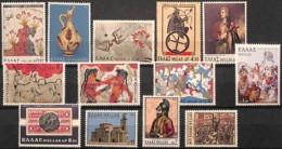 NB - [828628]TB//**/Mnh-Grèce 1973 - Tb Lot **/mnh, Archéologie, Journée Du Timbre, SC - Grèce
