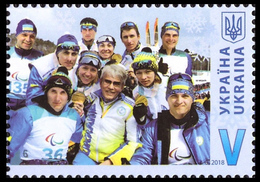 Ukraine 2018. #1699 MNH/Luxe. Klb. Ukrainian Paralympians In Pyeongchang - 2018. - Winter 2018: Pyeongchang