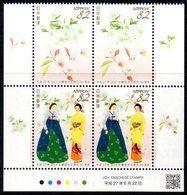 Japon Nippon 2015 7057/58 Corée Du Sud, Costumes, Flore, Korea - Costumes