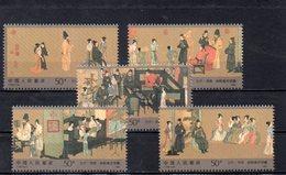 CHINE 1990 ** - 1949 - ... People's Republic