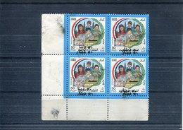 52607 Iraq, Bloc 1989  Of 4 With Surchage, School,   MNH - Iraq