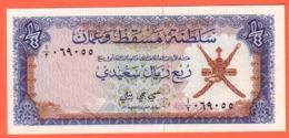 OMAN And MUSCAT - Série 1970 - 1/4 Rial Saidi  Pick 2- UNC - Oman