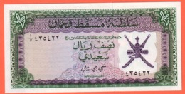 OMAN And MUSCAT - Série 1970 - 1/2 Rial Saidi  Pick 3 - UNC - Oman