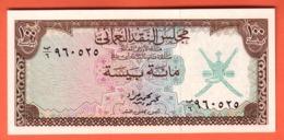OMAN - Série 1973 - 100 Baiza  Pick 7 - UNC - Oman