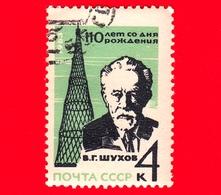 RUSSIA - USATO - 1963 - Personalità - 110 ° Anniversario Della Nascita Di V.G.Shukhov - 4 K - 1923-1991 USSR
