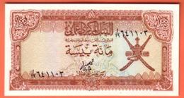 OMAN - Série 1977 / 1985 - 100 Baiza  Pick 13 - UNC - Oman