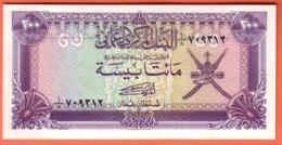 OMAN - Série 1977 / 1985 - 200 Baiza  Pick 14 - UNC - Oman