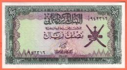 OMAN - Série 1977 / 1985 - 1/2 Rial  Pick 16 - UNC - Oman