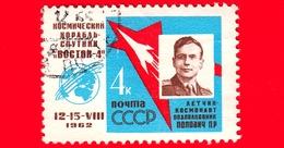RUSSIA - Usato - 1962 - Primo Volo Spaziale Di Gruppo - Ritratto Del Cosmonauta P. R. Popovich - 4 - 1923-1991 USSR