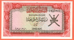 OMAN - Série 1977 / 1985 - 1 Rial  Pick 17 - UNC - Oman