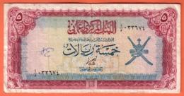 OMAN - Série 1977 / 1985 - 5 Rials  Pick 18 - VF+ - Oman