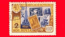 RUSSIA - CCCP - Usato - 1961 - 40 Anni Di Posta Sovietica - Francobolli Commemorativi Dell'industria - 2 - 1923-1991 USSR