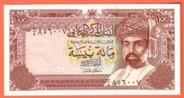 OMAN - Série 1985 / 1990 - 100 Baisa  Pick 22 - UNC - Oman
