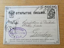 FL3527 Russia Russie Ganzsache Stationery Entier Postal P 5 Mit Bahnpost Von Lodz Nach Grünberg - 1857-1916 Imperium