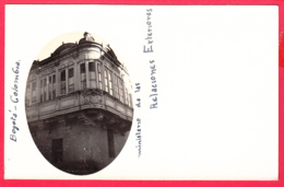 BOGOTA-Ministerio De La Relaciones Exteriores- Pionnière- Rare*  2 SCANS *** - Colombie