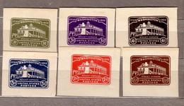 USA  1932 Cut Square U523-U528 MNH (**) CV $27.40 #10961 - Ohne Zuordnung