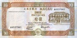 Macao 10 Patacas, P-65 (8.7.1991) - UNC - Macao