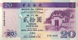 Macao 20 Patacas, P-91a (1.9.1996) - UNC - Macao
