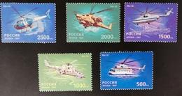 RUSSIA 1997 ELICOTTERI - 1992-.... Federazione