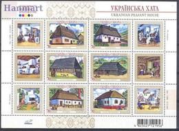 Ukraine 2007 Mi Bl 63 MNH ( ZE4 UKRbl63 ) - Ukraine