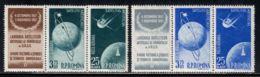 Romania 1957 Mi# 1677-1680 ** MNH - 2 Strips Of 3 -  Sputniks 1 And 2 / Space - 1948-.... Repubbliche