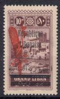 Grand Liban, Great Lebanon 1928 PA Yvert#28 Mint Hinged - Unused Stamps