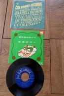 Disque  45 Tours Japonais  Dans Sa Pochette  D Origine :  Columbia Records  Années 1955/60 - 45 T - Maxi-Single