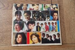 Disque 45 Tours  Columbia  Japonais  Dans Sa Pochette D Origine   Années 1955 /60 - 45 T - Maxi-Single