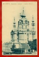 RUSSIA UKRAINE KIEV Church VINTAGE POSTCARD 738 - Russie