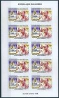 B8715 Guinea 2007 Summer Olympic 1948 London Athlete Mi4558B Sheet Of 10 Stamps - Summer 1948: London