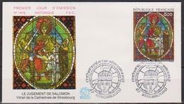Frankreich 1985 FDC MiNr.2494 Glasfenster Aus Dem Straßburger Münster ( D 2072 )günstige Versandkosten - 1980-1989