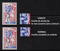 FRANCE - MARIONNETTES / 1982 # 2235 ** VARIETE NON REPERTORIEE CONSTANTE / VOIR DETAIL DETAILLE (ref 3037) - Errors & Oddities