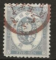 Japon N°65 - Japon