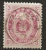 Japon N°78 - Japon