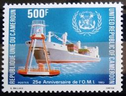 CAMEROUN                    N° 712                   NEUF** - Cameroun (1960-...)