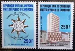 CAMEROUN                    N° 706/707                   NEUF** - Cameroun (1960-...)
