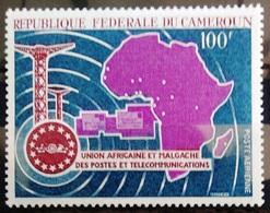 CAMEROUN                    PA 101                   NEUF** - Cameroun (1960-...)