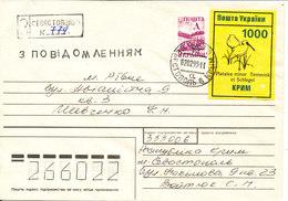 Ukraine Registered Cover 2-2-1995 Also With A BIRD Seal - Ukraine