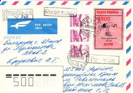 Ukraine Registered Cover Sevastopol 2-2-1995 Also With A BIRD Seal - Ukraine