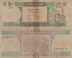 Afghanistan / 50 Afghanis / 2008 / P-69(c) / FI - Afghanistan