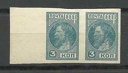 RUSSLAND RUSSIA 1931 Michel 367 B As Pair MNH - 1923-1991 URSS