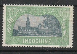 INDOCHINE 1927 YT N° 144 * - Usati