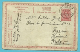 Entier REPONSE / ANTWOORD Met Stempel PRILLY (Suisse) - 1915-1920 Albert I